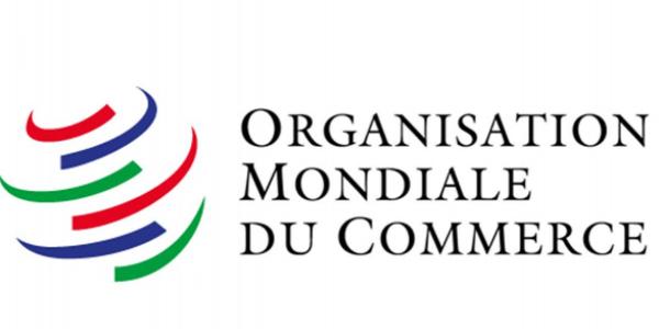Le site de l'OMC